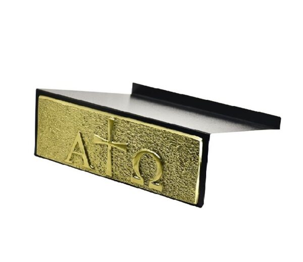 estante de altar alfa e omega com cruz 4555 1 20180725172057 2