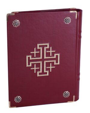 capa de evangeliario mod 10 1