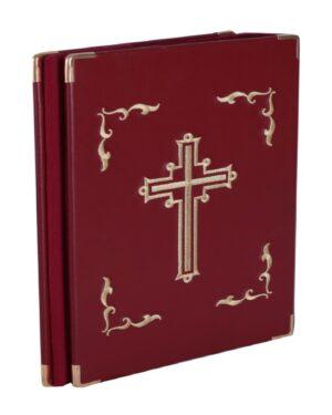 capa de evangeliario mod 11